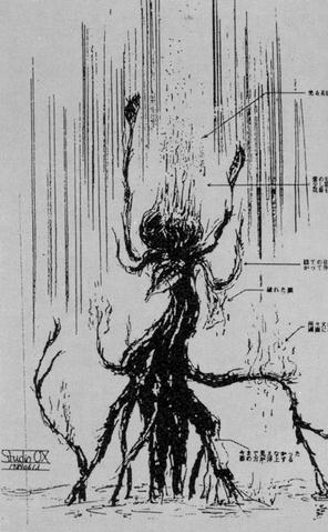 File:Concept Art - Godzilla vs. Biollante - Biollante Rose 6.png