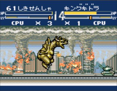 File:Ghidorah fights the army.jpg