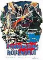 Godzilla vs. Gigan Poster Germany 2