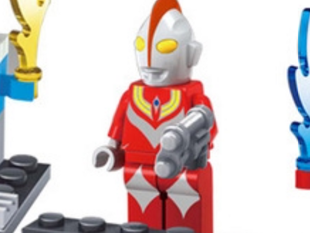 File:An Ultraman Lego bootlegimage.png
