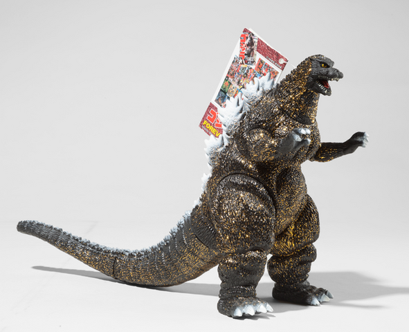 File:Bandai Japan Re-Godzilla 1993