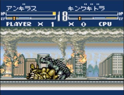 File:Anguirus stands over a defeated Ghidorah.jpg