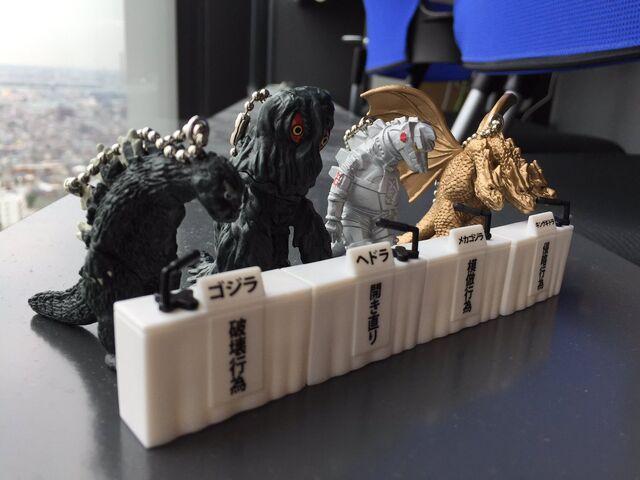 File:Godzilla gashapons necklaces.jpeg