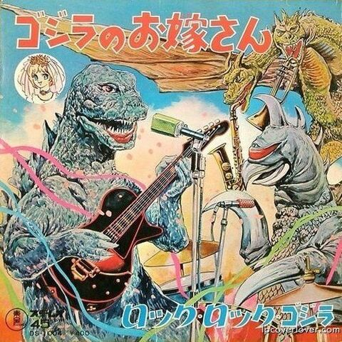 File:Bride of Godzilla Song Cover.jpg