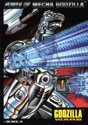 File:PowerUp MG2 card.png