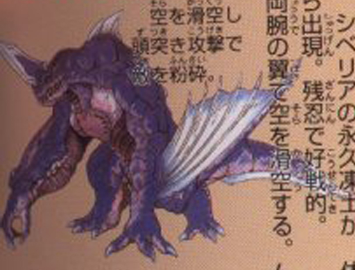 File:Psx G beasts.jpg