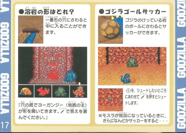 File:GHPMI Manual 19.jpg