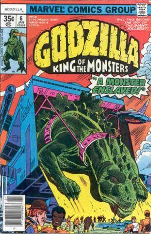 File:Godzilla Vol 1 6.jpg