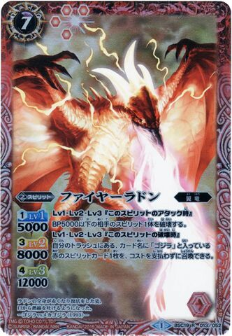 File:Battle Spirits Fire Rodan Card.jpg