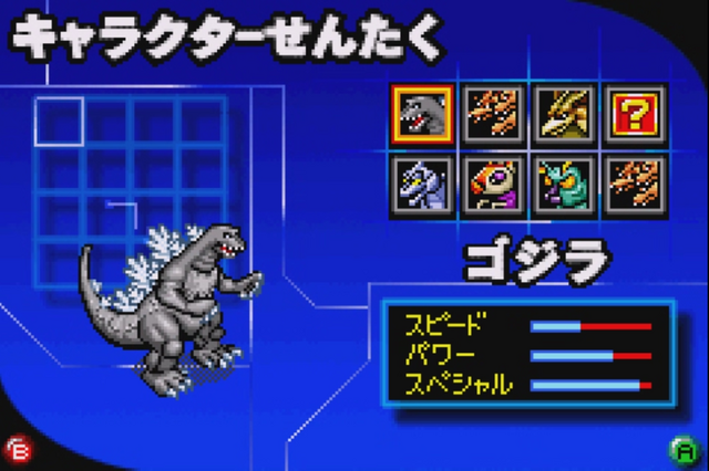 File:Gojira Kaiju Dairantou Advance - Character Select.png
