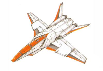 File:Concept Art - Godzilla Against MechaGodzilla - Shirasagi 2.png