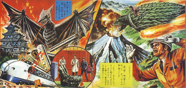 File:SONORAMA - Gamera vs Gyaos 6.jpg