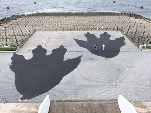 File:Gojira footprints in japan today .jpeg