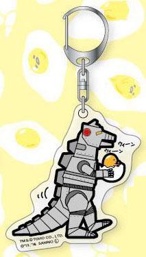 File:Mechagodzilla carrying egg.jpeg
