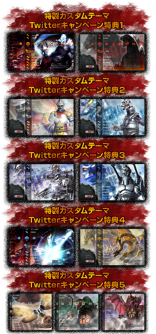 File:PS3G Custom Themes Campaign - ALL THEMES.png