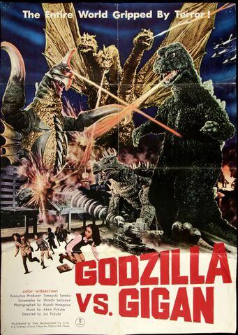 File:Godzilla vs. Gigan International Poster.jpeg