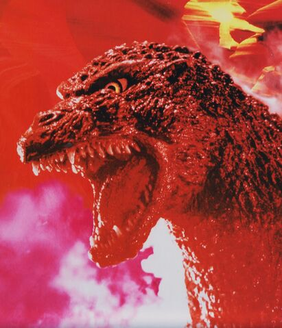 File:GVD - Godzilla Head Shot.jpg