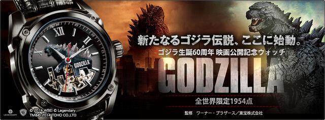 File:GODZILLA 2014 WATCH Ad.jpg