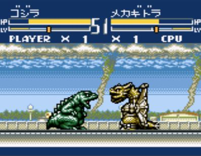 File:G and MKG do battle.jpg