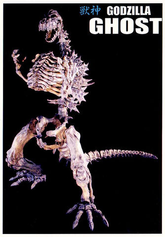 File:GodzillaGhost zpscae23737.jpg