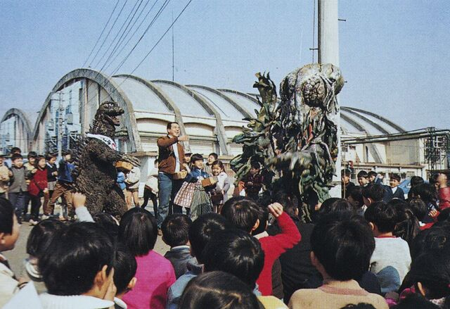 File:GVH - Godzilla and Hedorah Around Children.jpg