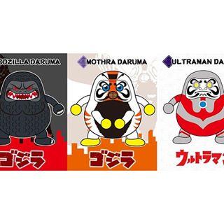 File:Ultraman figure.jpeg
