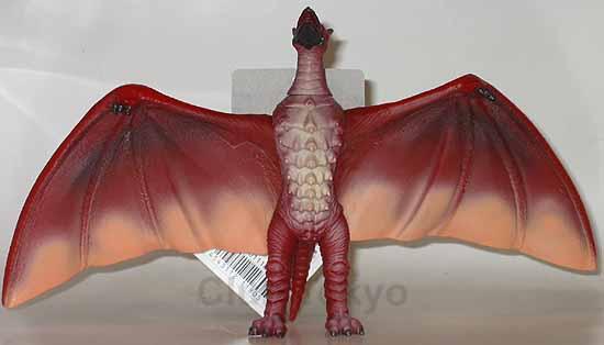 File:Bandai Japan 2002 Movie Monster Series - Fire Rodan.jpg