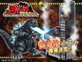 GKC Shinjuku Godzilla Building