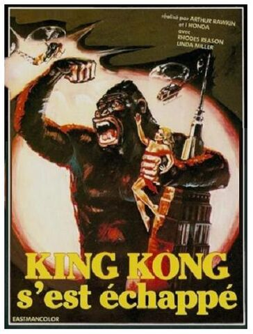 File:King Kong Se Escapa - Kingu Kongu No Gyakushû - King Kong Escapes -1968 - 019.jpg