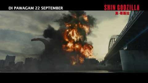 Thumbnail for version as of 16:29, September 16, 2016