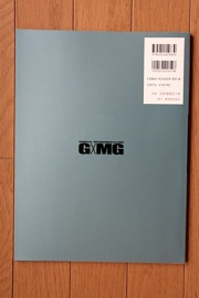 File:2003 MOVIE GUIDE - GODZILLA AGAINST MECHAGODZILLA with CD-ROM BACK.jpg