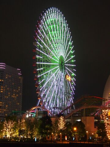 File:Cosmo Clock 21 at Night.JPG