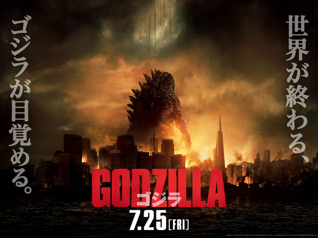 File:Godzilla-Movie.jp - Wallpaper 1034x768.jpg