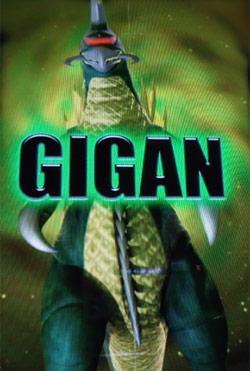 File:Godzilla on Monster Island - Gigan.jpg