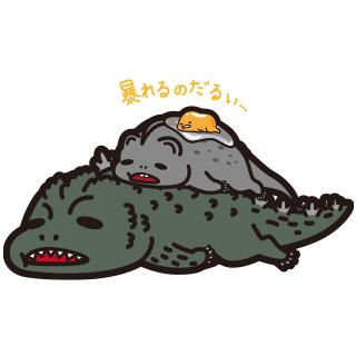File:More Godzilla with gudetamaimage.png