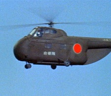 File:Sikorsky H-19.jpg