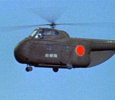 Sikorsky H-19