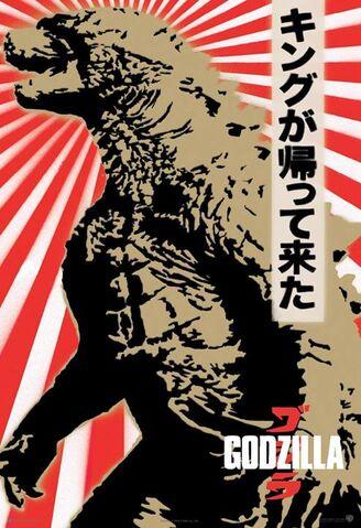 File:Godzilla WonderCon Poster.jpg