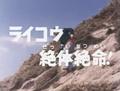 Thumbnail for version as of 16:45, November 20, 2015