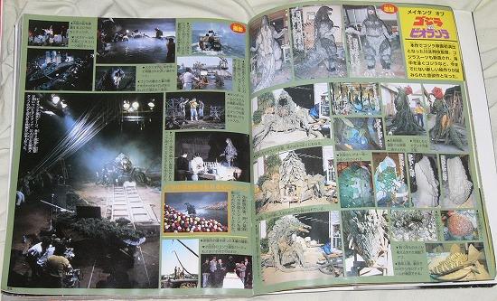 File:Godzilla 1954-1999 Super Complete Works 0000000000000000001.jpg