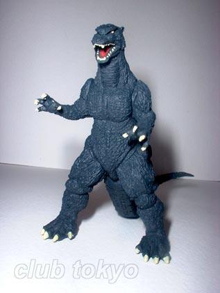 File:Bandai HG Set 11 Godzilla 2004.jpg