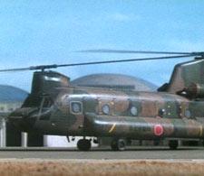 File:Kawasaki CH-47J.jpg