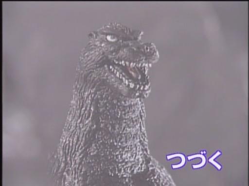 File:Godzillaislandstory0104.jpg