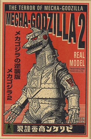 File:Billiken shokai Real Model Kit Series MechaGodzilla 2.jpg