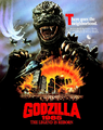 The Return of Godzilla New World VHS Cover