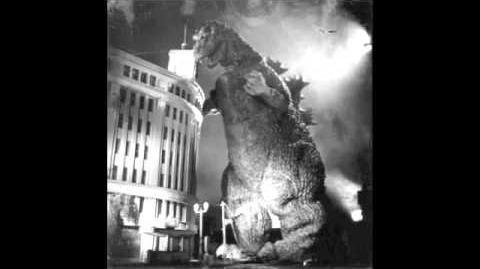 Godzilla (GRA)