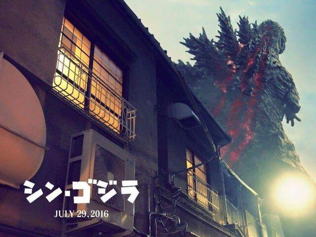 File:Godzilla-resurgence-promotional-movie-still-15.jpg