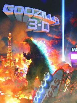 Godzilla3DToTheMax
