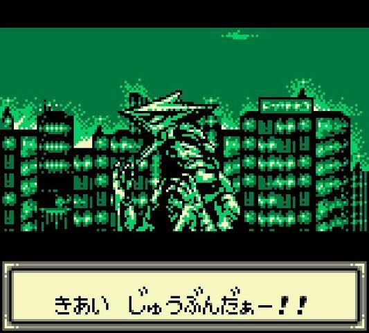 File:Gyaos in battle.jpg