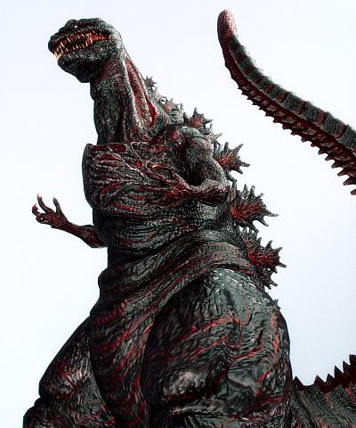 File:Mmd shin Godzilla.png
